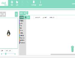 Visual Code App